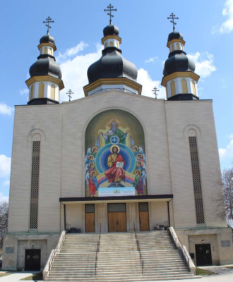Mosaic at the Holy Trinity Ukrainian Orthodox Metropolitan Cathedral